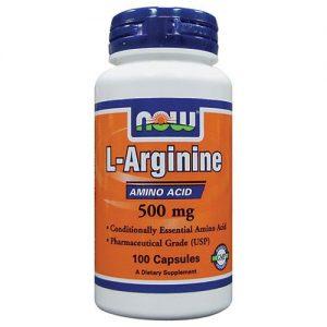 Now L-Arginine kapszula - 100db